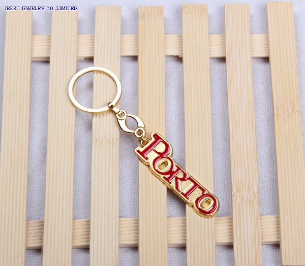 Zinc alloy key chain withPortugal logo