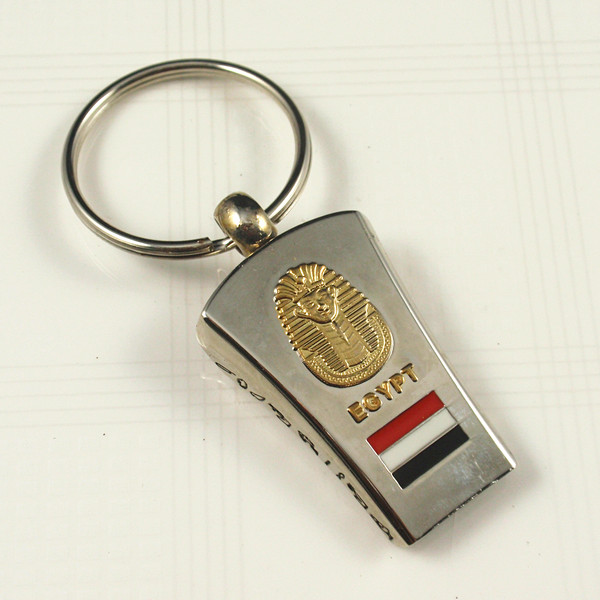 Promotional gift - Metal keychain with Egypt L0go